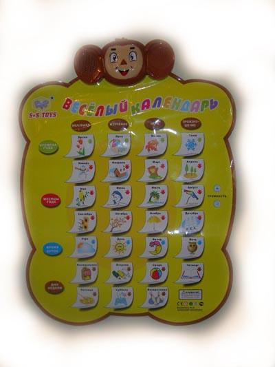 Svitlani toys обучающие игрушки для наших